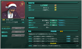 ss_20141229_025854.png