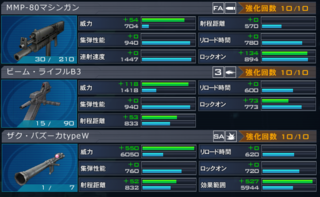 ss_20140614_200901.png