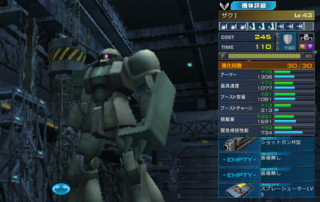 ss_20140627_203305.png