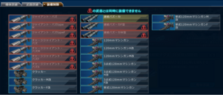 ss_20140627_204141.png