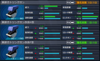 ss_20140924_202839.png
