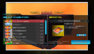 ss_20140927_184708.png