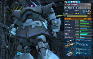 ss_20141203_222030.png