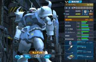 ss_20141203_234502.png