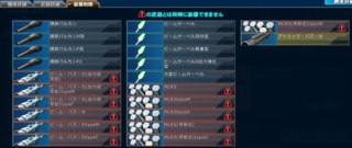 ss_20141210_173619.png