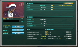 ss_20141223_153702.png