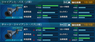 ss_20161231_223126.png